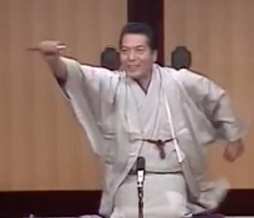 落語研究会 五代目三遊亭圓楽 名演集 [DVD]
